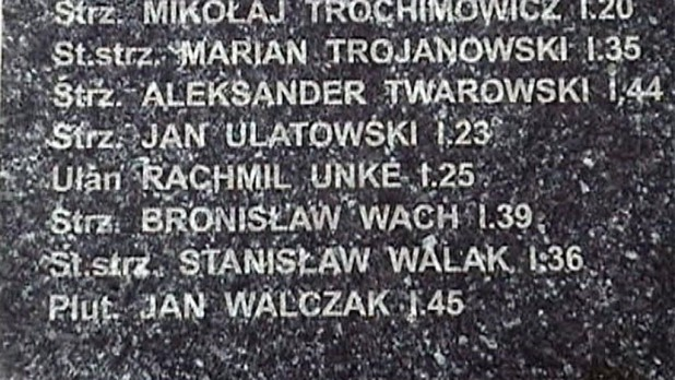 My Grandfather's name