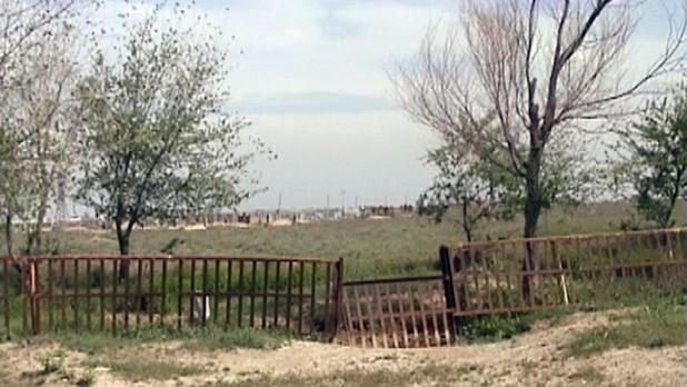 The first graveyard