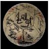 The Ball 2002