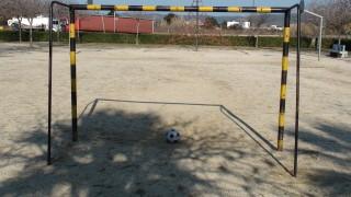 Vilanova pitch