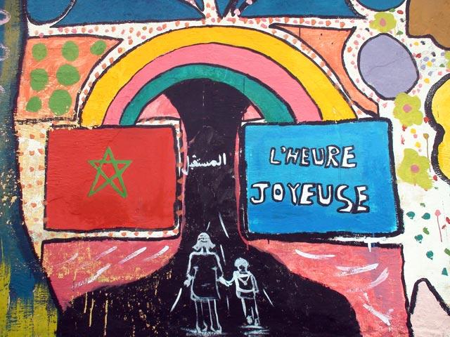 L'Heure Joyeuse mural