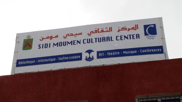 Sidi Moumen Cultural Center sign