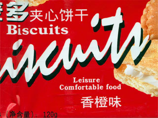 Leisure comfortable food