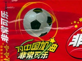 Football-branded cola