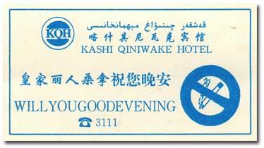 A warm welcome in Kashgar