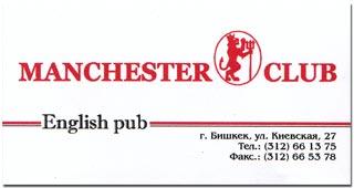 Manchester Club card