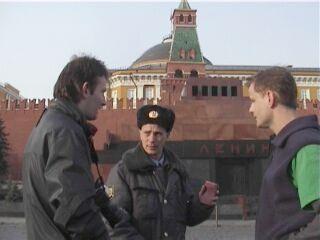 Red Square corruption