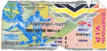 Torpedo Moscow ticket
