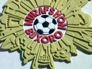 Bukhara FC Logo