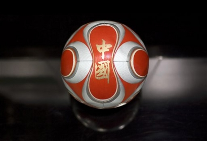 The Olympic Ball